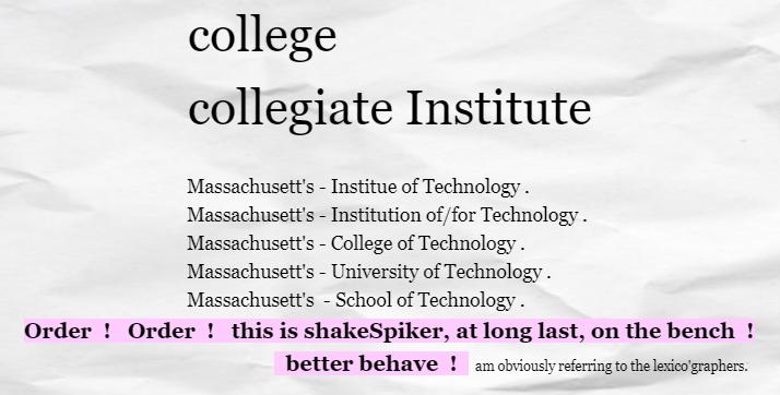 shakespiker vocabulary builder